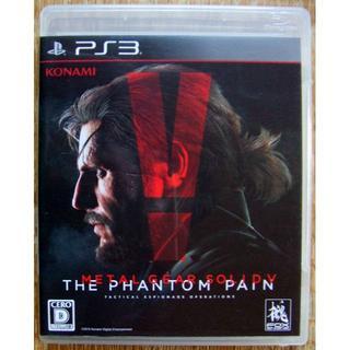 PS3 メタルギアソリッド5 ファントムペイン