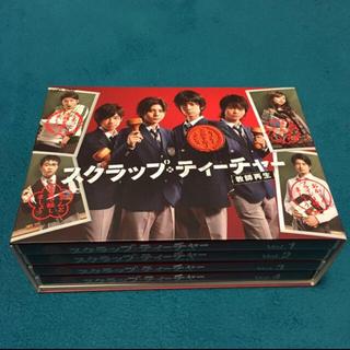 ジャニーズ(Johnny's)のスクラップ・ティーチャー〜教師再生〜 DVD BOX(TVドラマ)