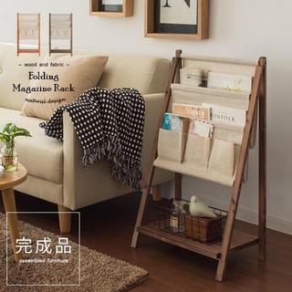 【おしゃれに大変身】木製マガジンラック 魅せる収納(本収納)