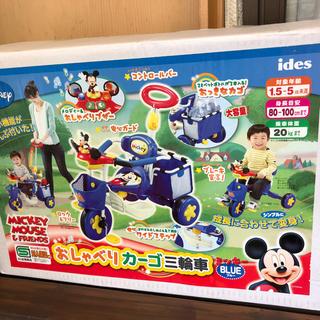 ディズニー(Disney)のミッキー 三輪車 (三輪車)