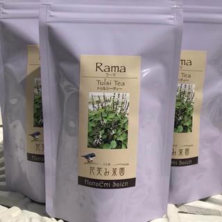 トゥルシー (ホーリーバジル) ラーマ(健康茶)