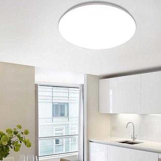 【ラスト一点♪】LED シーリングライト6畳 15W 昼光色(天井照明)