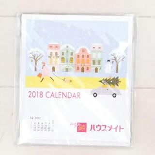 ♥新品♥未使用♥未開封♥卓上2018年カレンダー♥(カレンダー/スケジュール)