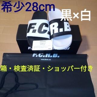 エフシーアールビー(F.C.R.B.)のF.C.R.B サンダル シャワースライド  アンマッチ 28cm(サンダル)