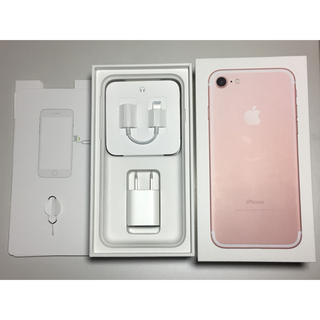 アップル(Apple)の未使用品 iPhone 7 箱 simフリー(本体以外全て)(iPhoneケース)