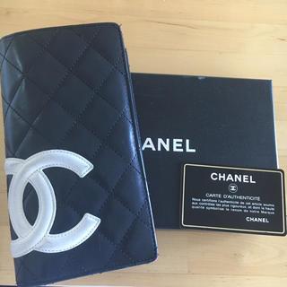シャネル(CHANEL)のシャネル カンボンライン  長財布(財布)