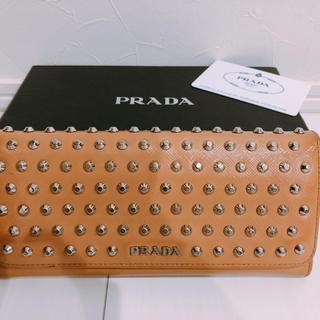 プラダ(PRADA)の正規品  PRADA スタッズ 長財布(財布)
