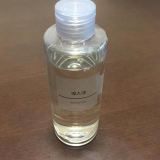 ムジルシリョウヒン(MUJI (無印良品))の導入液 無印良品(化粧水 / ローション)