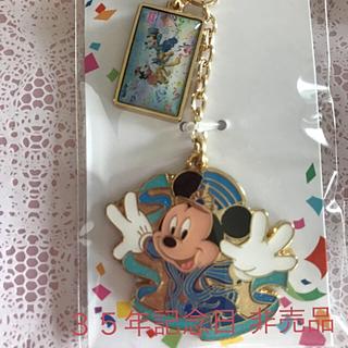 Disney - 35周年 非売品 ミッキーチャーム