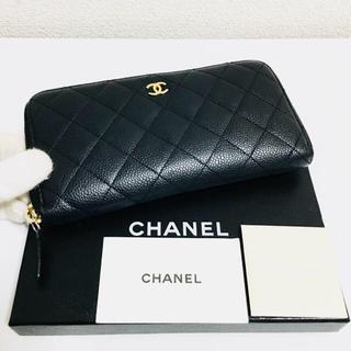 シャネル(CHANEL)の286❤️超値下げ!❤️新型❤️シャネル❤️ジップ 長財布❤️正規品鑑定済み❤️(財布)