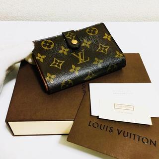 ルイヴィトン(LOUIS VUITTON)の284❤️超美品❤️ルイヴィトン❤️がま口 財布❤️正規品鑑定済み❤️(財布)