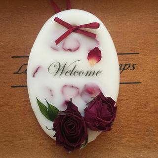 welcome plate rose ※アロマワックスサシェ (アロマ/キャンドル)