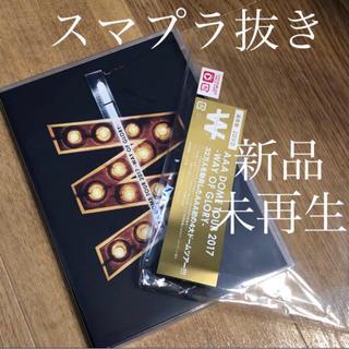 トリプルエー(AAA)の【スマプラ抜き!】AAA WOG 通常盤 DVD(ミュージック)