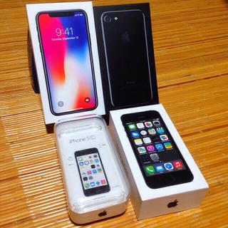 アップル(Apple)のApple iPhoneXiPhone7iPhone5SiPhone5C箱ケース(iPhoneケース)