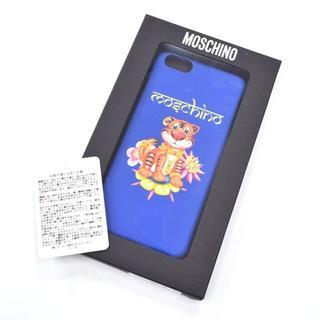 モスキーノ(MOSCHINO)の美品 MOSCHINO モスキーノ iphone 6/6S plus ケース 青(iPhoneケース)