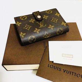 ルイヴィトン(LOUIS VUITTON)の280❤️超美品❤️最新❤️ルイヴィトン❤️がま口 財布❤️正規品鑑定済み❤️(財布)