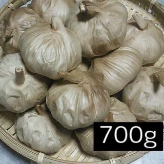 自家製 発酵 熟成 黒ニンニク 700g 黒にんにく◆送料無料