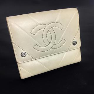 シャネル(CHANEL)のシャネル 折財布 ホワイト レザー  Wホック(財布)