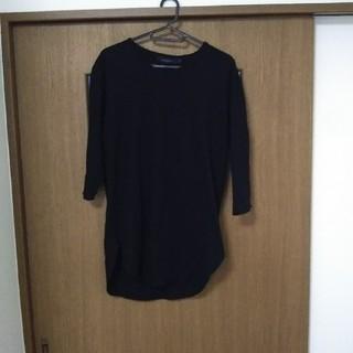 レイジブルー(RAGEBLUE)の7分丈シャツ(Tシャツ(長袖/七分))