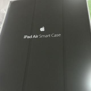 アップル(Apple)のipad air smart case 純正ケースです(iPadケース)