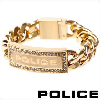 ポリス(POLICE)の【美品】POLICE ポリス LOWRIGER ブレスレット(ブレスレット)