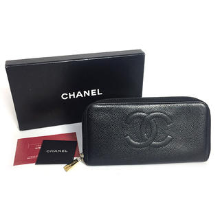 シャネル(CHANEL)のシャネル 長財布 キャビアスキン   ブラック ラウンドファスナー (財布)