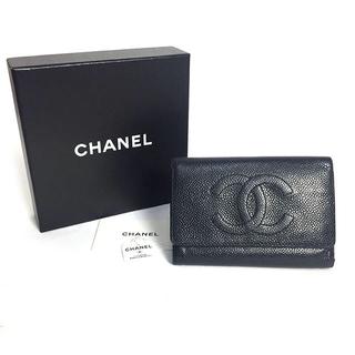 シャネル(CHANEL)のシャネル 折財布 キャビアスキン   ブラック(財布)
