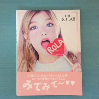 コウダンシャ(講談社)のROLA‼︎ ローラ 本 おしゃれ(女性タレント)