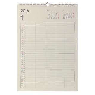 ムジルシリョウヒン(MUJI (無印良品))の無印良品 カレンダー A 4  バガスペーパーファミリーカレンダー(カレンダー/スケジュール)