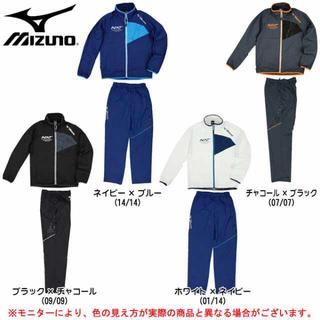 ミズノ(MIZUNO)のMIZUNO N-XT ジャージ上下(ジャージ)