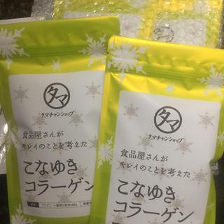 ファンケル(FANCL)の新品未開封/タマチャンショップ/こなゆきコラーゲン4袋(コラーゲン)