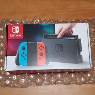 ニンテンドースイッチ(Nintendo Switch)の【新品3台・無捺印】ニンテンドースイッチ ネオンブルー ネオンレッド(家庭用ゲーム本体)