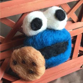 羊毛フェルト ドール クッキーモンスター(クッキー付き)(おもちゃ/雑貨)
