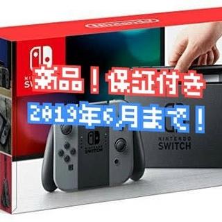 ニンテンドウ(任天堂)の新品 Switch グレー +ゼルダ BoW 2019年まで保証 (家庭用ゲーム本体)
