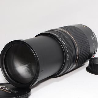 キヤノン(Canon)の◆大人気◆Canon EF 75-300mm 1:4-5.6 II◆望遠レンズ◆(レンズ(ズーム))