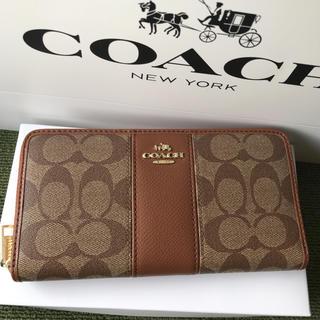 コーチ(COACH)のコーチ 長財布 COACH ラウンドファスナー 茶色C柄(財布)