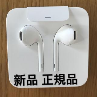 アップル(Apple)のiphone7純正イヤホン  説明文必読(その他)