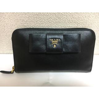 プラダ(PRADA)のPRADA 財布 サフィアーノ リボン(財布)