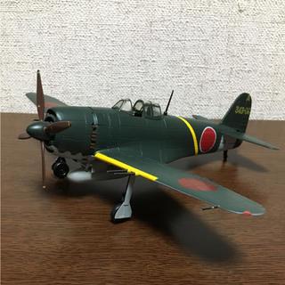マルシン工業  日本海軍戦闘機  紫電改 ダイキャスト模型(模型/プラモデル)