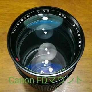 RMC Tokina 70-210mm 1:3.5(レンズ(ズーム))