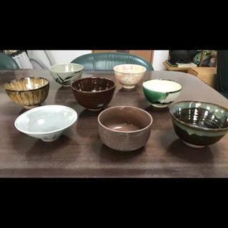 抹茶茶碗 8点セット(陶芸)