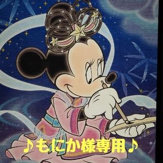 ディズニー(Disney)の♪もにか様専用♪ todayとマップ(英語)(印刷物)