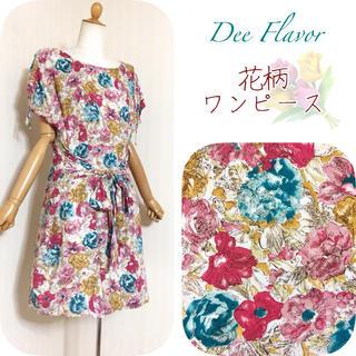 トプカピ(TOPKAPI)の花柄 ワンピース🎀スカート ブラウス ドレス ノーリーズ 自由区 組曲 エフデ(ひざ丈ワンピース)