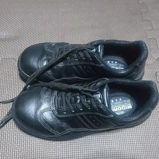 ミドリアンゼン(ミドリ安全)の[中古]安全靴 G3551 ブラック[みどり安全](その他)