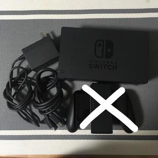 Nintendo Switch - switch ドック ジョイコングリップ