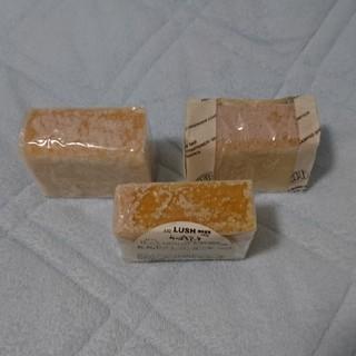 ラッシュ(LUSH)の難あり 期限切れ 未使用LUSH ボディソープ固形 みつばちマーチ 3個セット(ボディソープ / 石鹸)