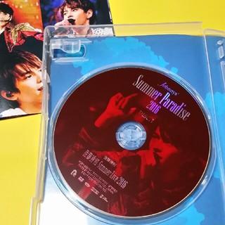 セクシー ゾーン(Sexy Zone)の佐藤勝利 ソロコン  DVD  サマパラ2016 (ミュージック)