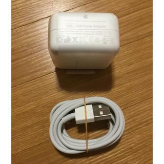 アップル(Apple)の【正規品】iPad iPhone用Apple純正 充電器&ケーブル(バッテリー/充電器)