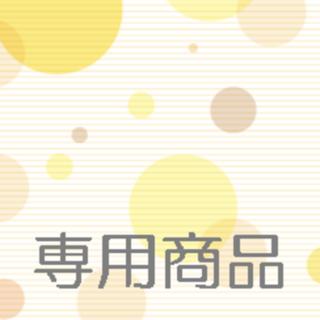 きしべぇ様(その他)