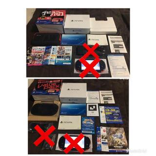プレイステーションヴィータ(PlayStation Vita)のvita ポーチ 箱 印刷物 送料無料(その他)
